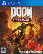 DOOM Eternal (日本版)