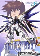 Mobile Suit : Gundam Seed Vol.9 (Korean Version)