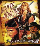 White Apache (Blu-ray) (Japan Version)