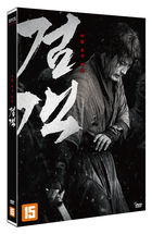 The Swordsman (DVD) (First Press Limited Edition) (Korea Version)