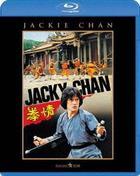 拳精 【Blu-rayDisc】