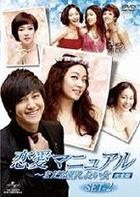 Still, Marry Me (DVD) (Completed Edition) (Boxset 2) (Japan Version)