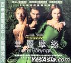 The Other Boleyn Girl (VCD) (Hong Kong Version)