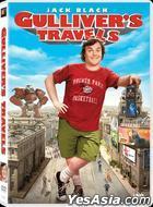 Gulliver's Travels (2010) (DVD) (Hong Kong Version)