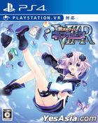 新次元游戏 战机少女 VIIR (普通版) (日本版)