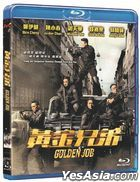 Golden Job (2018) (Blu-ray) (Hong Kong Version)