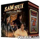 Sam Hui SACD Box Collection 2 (7 SACD + Poster)