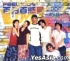 Feel 100% 2003 (Taiwan Version)