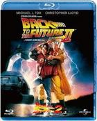 Back To the Future Part 2 (Blu-ray) (Japan Version)