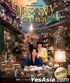 Destiny: The Tale of Kamakura (2017) (DVD) (English Subtitled) (Hong Kong Version)