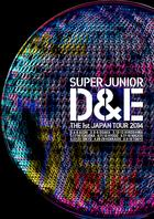 SUPER JUNIOR D&E THE 1st JAPAN TOUR 2014 (Japan Version)