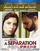 A Separation (2011) (Blu-ray) (Hong Kong Version)