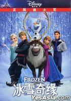 Frozen (2013) (DVD) (China Version)