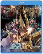 Saint Seiya: Legend Of Sanctuary (Blu-ray) (First Press Limited Edition) (English Subtitled) (Japan Version)