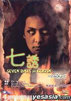 Seven Days In Coffin