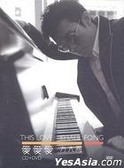 This Love (Special Edition) (CD+DVD)