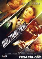 遍地狼煙 (2011) (DVD) (香港版)