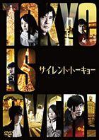 圣诞杀戮日 (Blu-ray)  (普通版)(日本版)