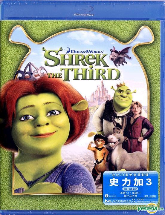 Yesasia Shrek 3 2007 Blu Ray Remastered Hong Kong Version Blu Ray Paramount Home Video Western World Movies Videos Free Shipping