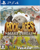 Rock of Ages: Make & Break (日本版)