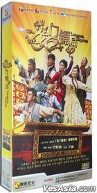 Longmen Express (H-DVD) (End) (China Version)