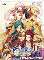Kamigami no Asobi InFinite (First Press Limited Edition) (Japan Version)