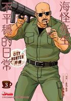 City Hunter Side Story: Mr. Hayato Ijuin's Not Peaceful Life (Vol. 3)