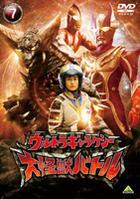 Ultra Galaxy (DVD) (Vol.7) (Japan Version)