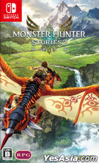 Monster Hunter Stories 2 Wings of Ruin (Japan Version)