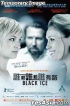Black Ice (DVD) (Hong Kong Version)