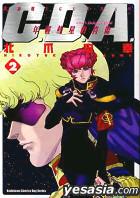 Gundam C.D.A - Char's Deleted Affair (Vol.2)