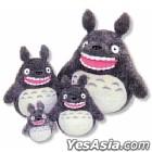 My Neighbor Totoro : Plush Toy - Barking (Size: S)