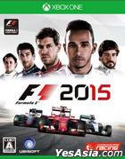 F1 2015 (日本版)