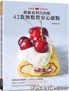 Di Min Shi Cai Zi You Pei 42 Kuan Wu Fu Zhi An Xin Tian Dian :1 Diao Li Pen +3 Bu Zou Wan Cheng !5 Zhong Wu Fu Zhi Mian Tuan  x 24 Kuan You Ren Nai Shuang Jiang