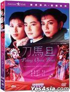 Peking Opera Blues (1986) (DVD) (Kam & Ronson Version) (Hong Kong Version)
