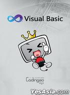 Visual Basic Beginners Part. 1 (DVD + Blu-ray) (4-Disc) (Korea Version)
