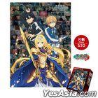 Sword Art Online III - Puzzle 520 Pieces (B)