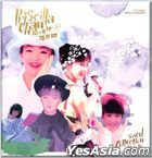 Priscilla Chan SACD Collection Box Set (Limited Edition) (with Poster)