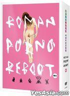 Roman Porno Reboot (DVD) (Taiwan Version)