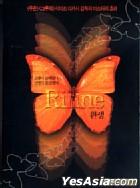 Rinne 2disc Edition (Korean Version)