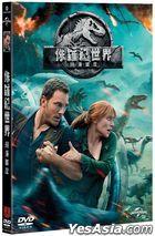 Jurassic World: Fallen Kingdom (2018) (DVD) (Taiwan Version)