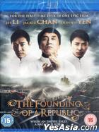The Founding Of A Republic (Blu-ray) (US Version)