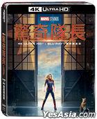 Captain Marvel (2019) (4K Ultra HD + Blu-ray) (Steelbook) (Taiwan Version)