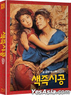 Sex is Zero (Blu-ray) (Full Slip Numbering Limited Edition) (Korea Version)