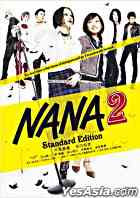 NANA 2 Standard Edition (Japan Version)