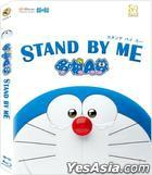 Stand By Me: Doraemon (2014) (Blu-ray) (2D+3D) (Taiwan Version)