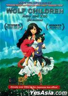 狼的孩子雨和雪 (2012) (DVD) (泰國版)