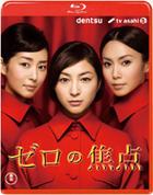 ゼロの焦点 【Blu-rayDisc】