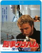 Manhunter    (Blu-ray) (Special Priced Edition) (Japan Version)
