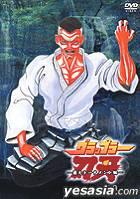 Grappler Baki - The Ultimate Fighter 12: The Biggest Tournament 10